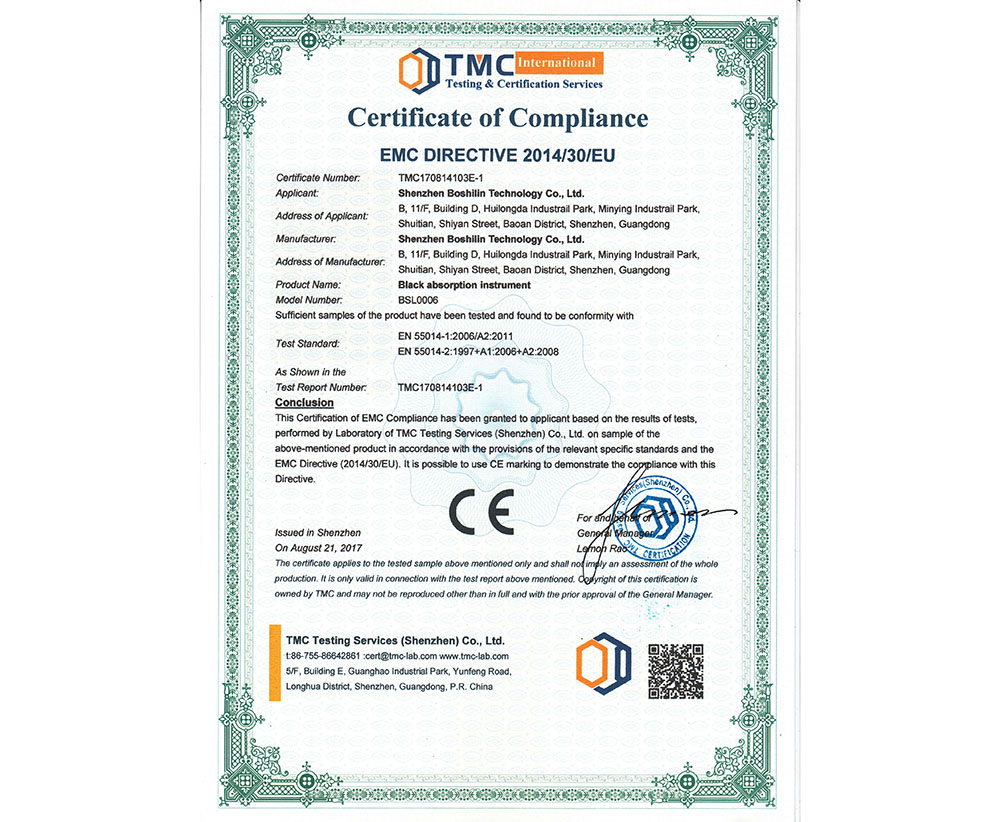 EMC Certificate - Ice Cool Hair Removal - TMC181224115-E