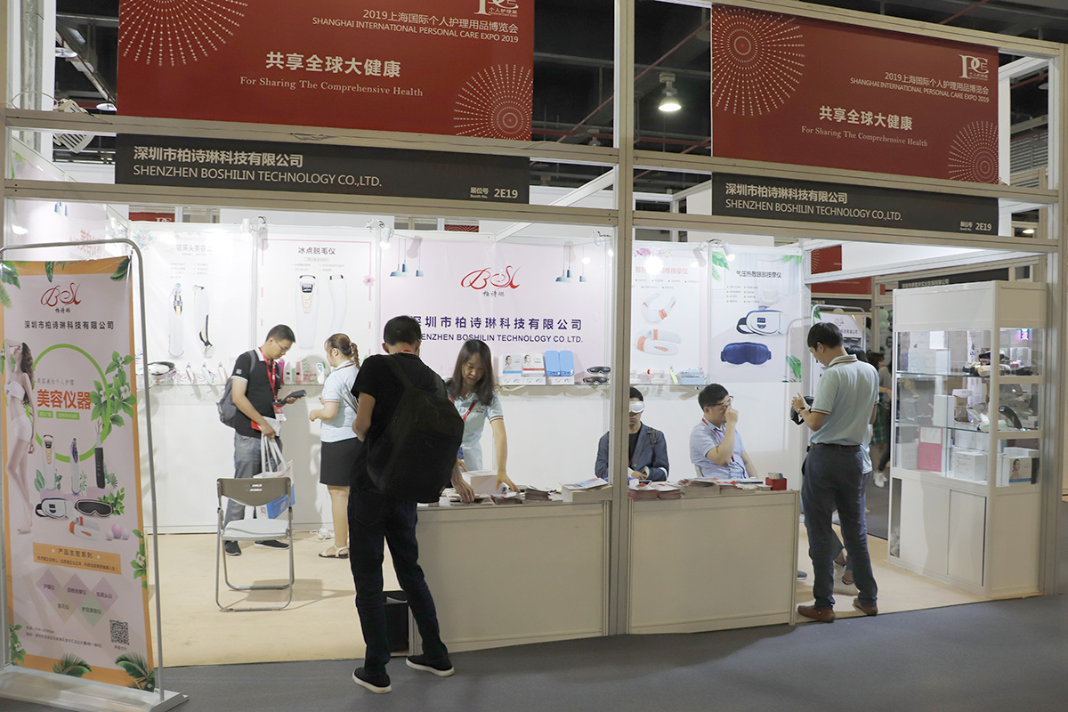 Shanghai International Personal Care Expo 2019